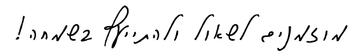 sentence3.png
