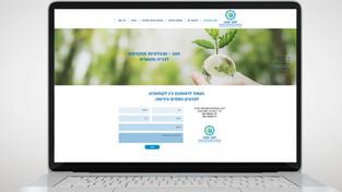 עיצוב לוגו ומיני אתר לחברת חצב