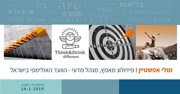עיצוב קונסט גרפי מצגת