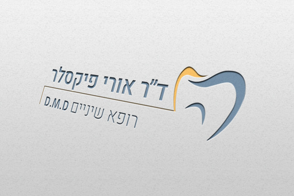 גרפיקה לוגו רופא שיניים