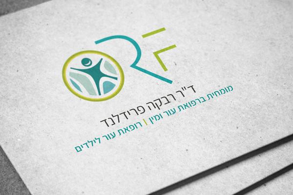 לוגו לרופאת עור