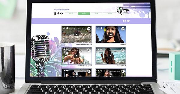 סרטוני דוגמא באתר וויקס