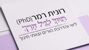 עיצוב לוגו ו facebook header