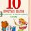 Thumbnail: 10 простых шагов к красивому и правильному письму