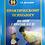 Thumbnail: Практическому психологу: цикл занятий с подростками (10-12 лет)