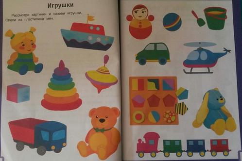 Умный ребенок 1-2 года