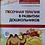 Thumbnail: Песочная терапия в развитии дошкольников