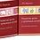 Thumbnail: Развитие речи у аутичных детей. Методическое пособие и наглядные материалы