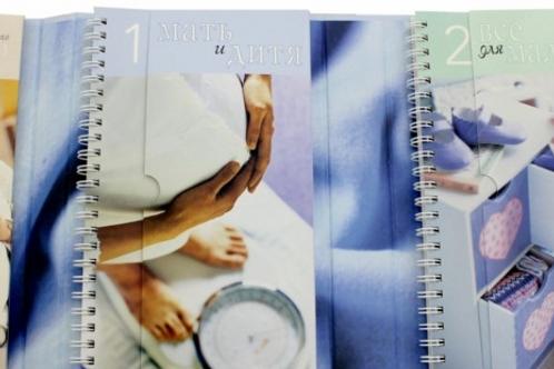 Мать и дитя. Комплект из 2х книг + календарь-памятка