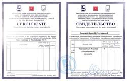 Документ Scannable создан 11 марта 2018 г., 15_38_06