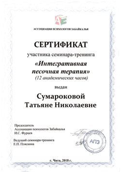 Документ Scannable создан 22 апр. 2018 г., 9_32_46