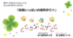 スクリーンショット 2020-03-25 21.11.21.png