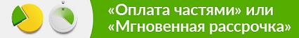 och-mr-ru-468x60.png