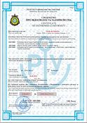 Kolibri_sertificate-RSU.png