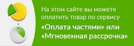 och-mr-ru-728x250.png