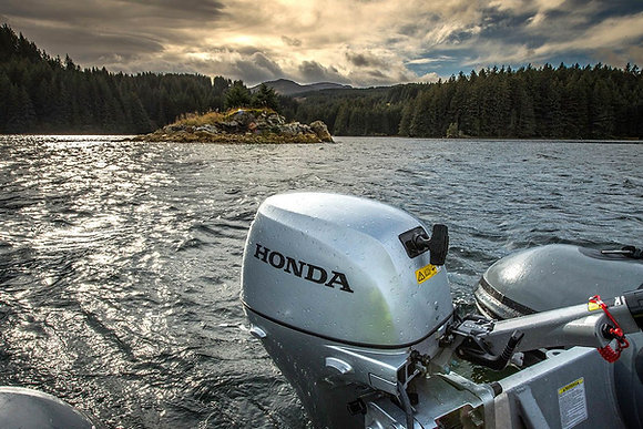 Honda BF20D SHU