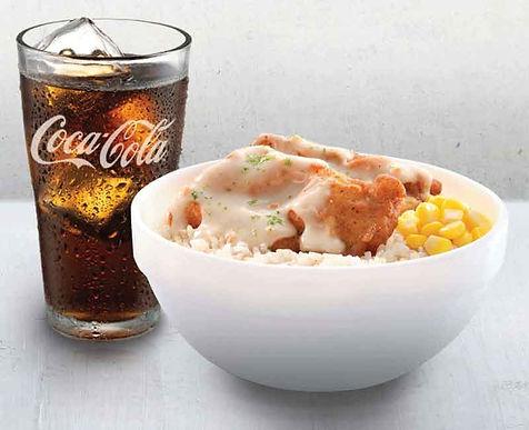 Ala King Rice Bowl Meal
