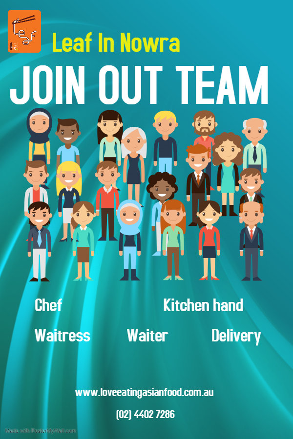 Copy of Hiring Poster - Made with Poster