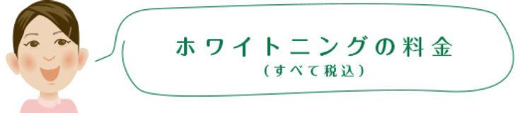 takahashi_06.jpg