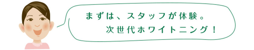 title_01.jpg