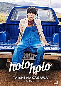 holoholo-bd-H1.jpg