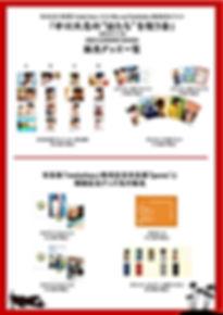 goods-01.jpg
