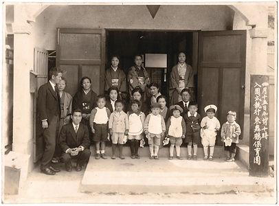 1940年_東舞鶴保育園入園式_S.jpg