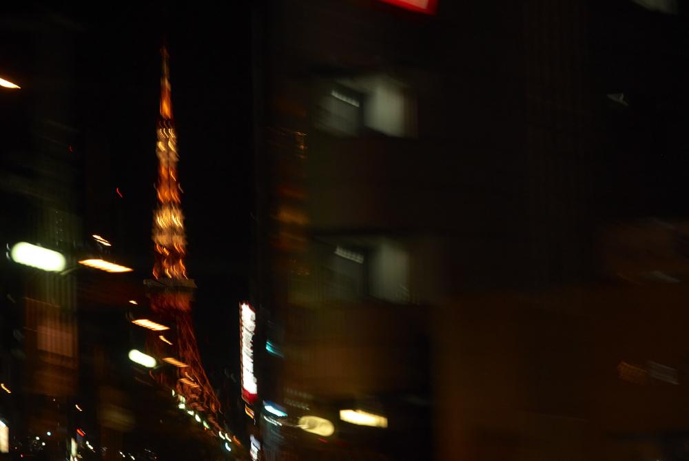 2011.10.19.jpg