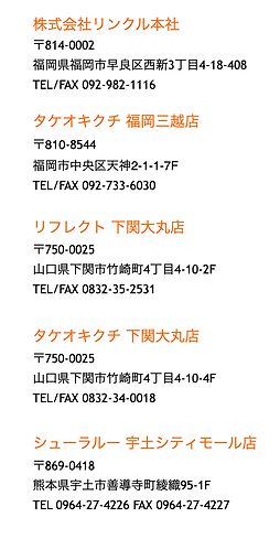 スクリーンショット 2021-09-04 14.21.08.png