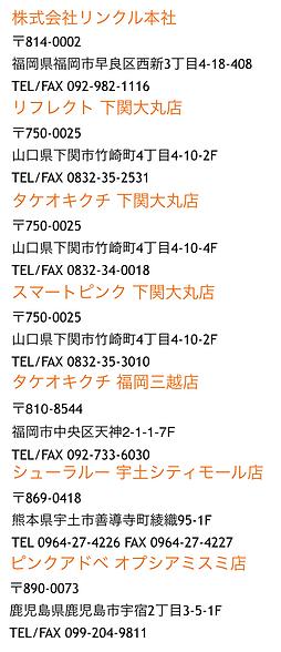 スクリーンショット 0001-11-06 15.21.00.png