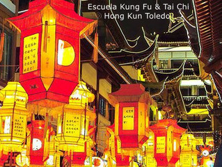 La fiesta de los faroles (fiesta de las linternas) yuan xiao jie 元宵节
