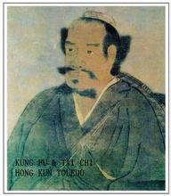Origenes de Tai Chi: Wudang tai ji o Familia Chen..¿cual teoria es la correcta?