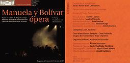 "Portada DVD de ""Manuela y Bolívar"""