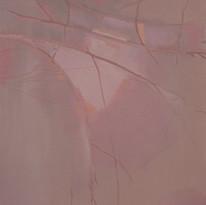 Inside Lefthand 2 (2013)