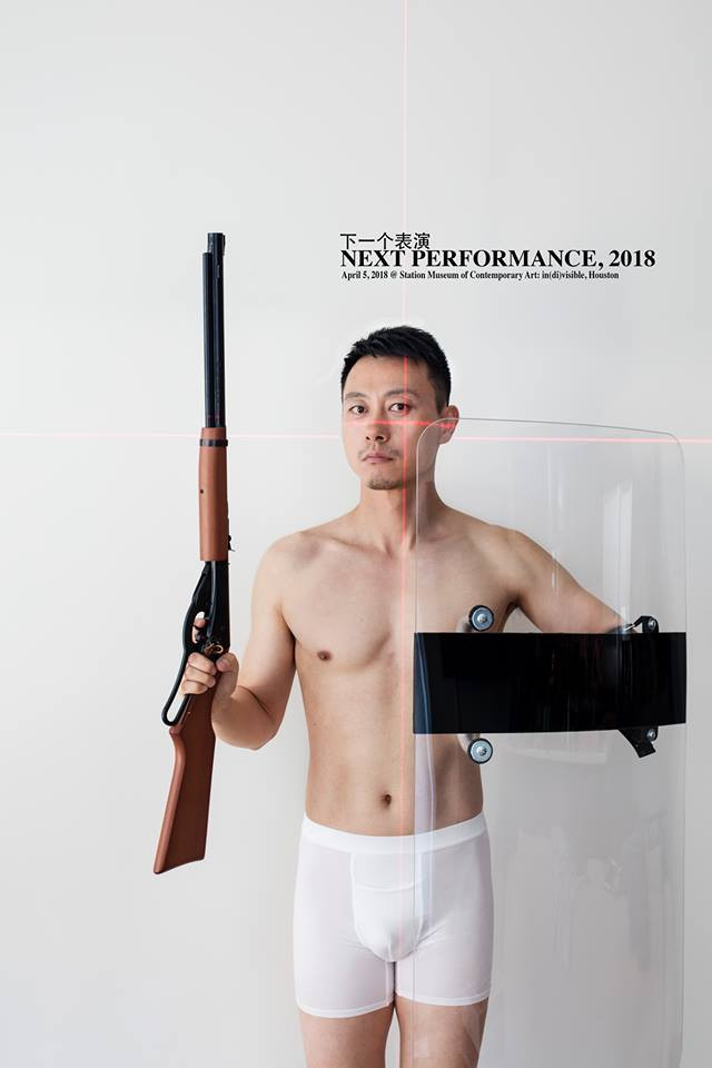 Next Performance, 2018 by Miao Jiaxin
