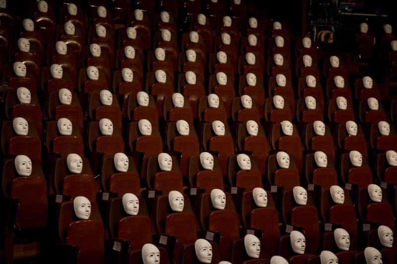 Tattooed Skeleton Paper Mache Masks in Theater