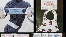 ご注文はここから➡快適速乾マスク「フィットマン」販売開始!!