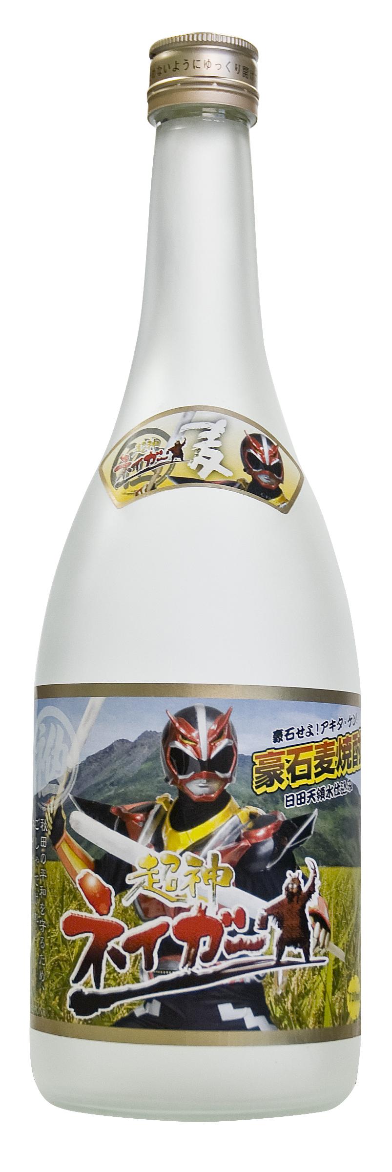 ボトル-ネイガー麦1700円(西の誉銘醸株式会社様)