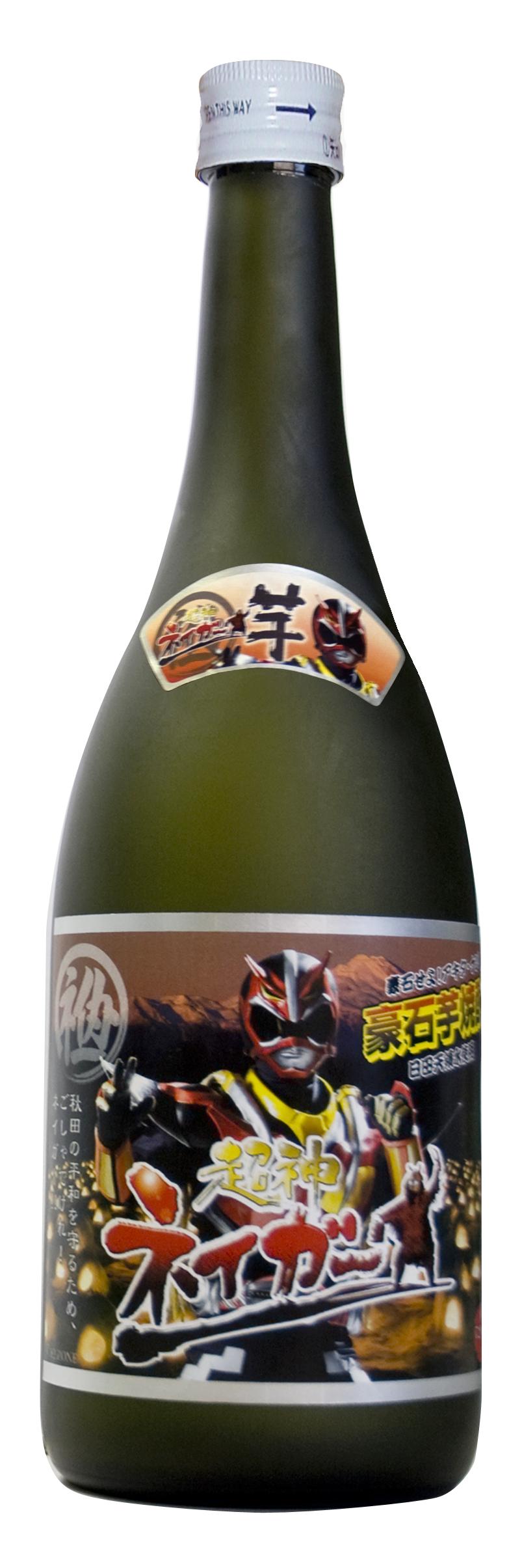 ボトル-ネイガー芋1700円(西の誉銘醸株式会社様)