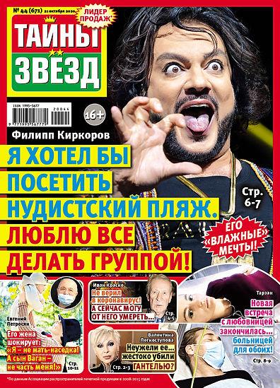 cover671.jpg
