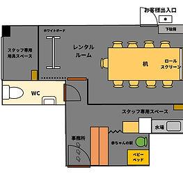 1階間取り(文字あり).jpg