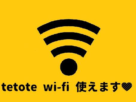 Wi-Fi利用可( ..)φ