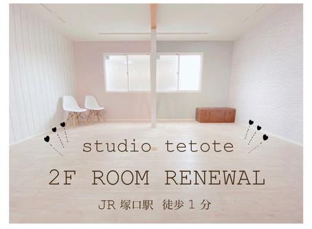 studio tetote 2F ROOM 💛 RENEWAL