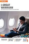 i-great-wawasan-brochure-front.jpg