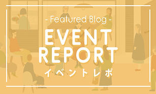 eventreport2.jpg