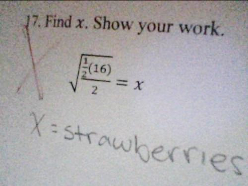 Algebra is not easy!