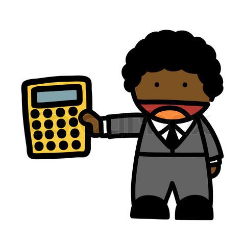 Standard Deviation with Calculator