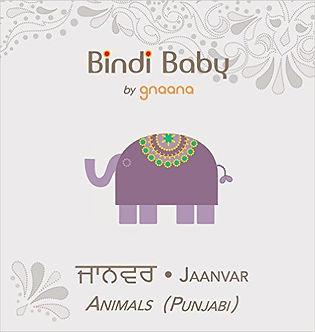 Bindi Baby Animals: Punjabi