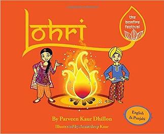 Lohri- The Bonfire Festival