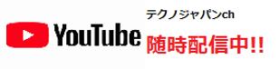 20200306 youtubeテクノchバナー.png